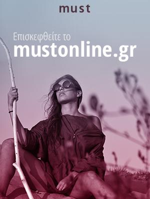mustonline
